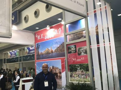 ISSA pod opieką Ministerstwa Turystyki, podczas trzecich Międzynarodowych Targów Shenzhen Tourism EXPO