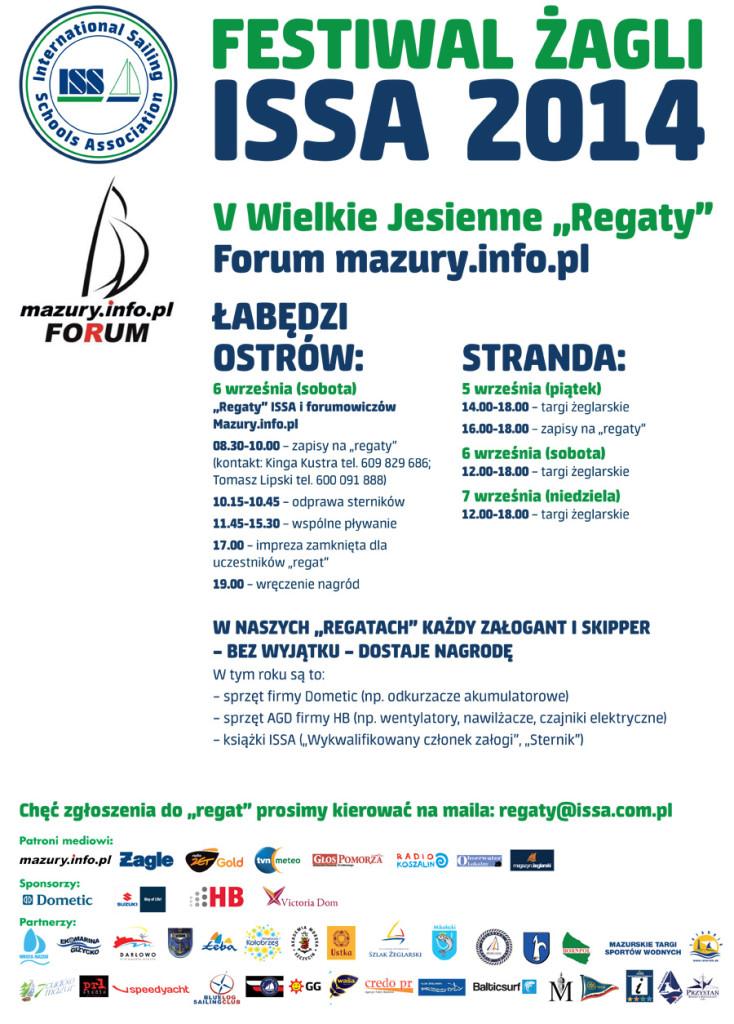 Giżycko Stranda Festiwal Żagli ISSA 2014 5 – 7 września + podsumowanie.